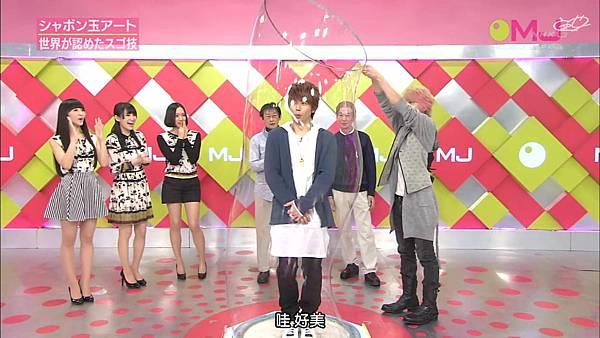[shouye]20130310 Music Japan_2013524165640