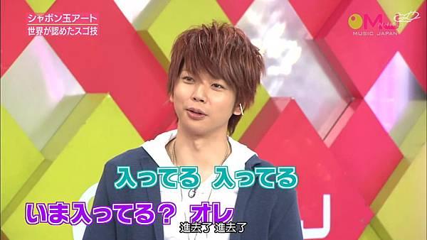 [shouye]20130310 Music Japan_2013524222550