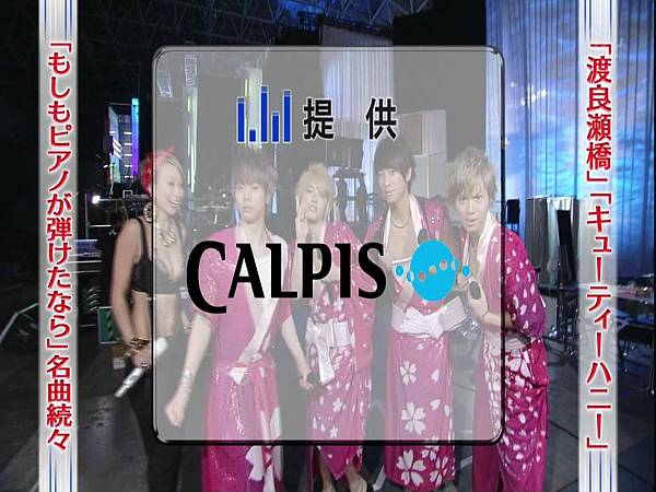 20130706  MUSIC DAY音楽のちから -NEWS part[13-31-51]