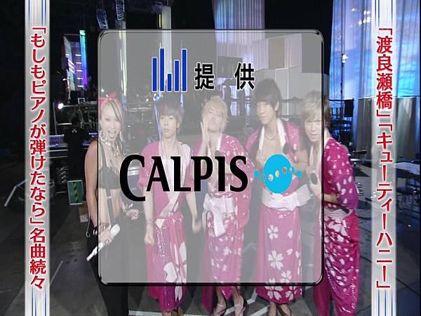 20130706  MUSIC DAY音楽のちから -NEWS part[13-31-22]