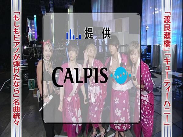 20130706  MUSIC DAY音楽のちから -NEWS part[13-34-26]
