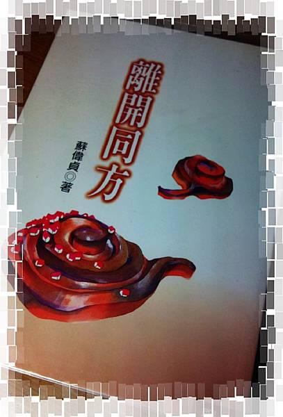 C360_2011-07-15 11-26-58.jpg