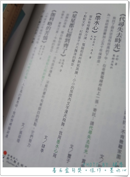 1111月金句-2.jpg
