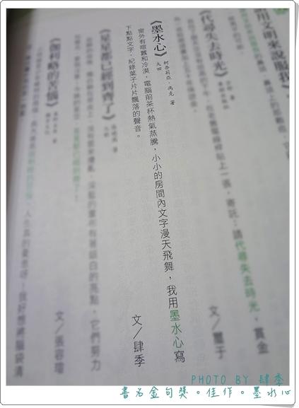 1111月金句-3.jpg