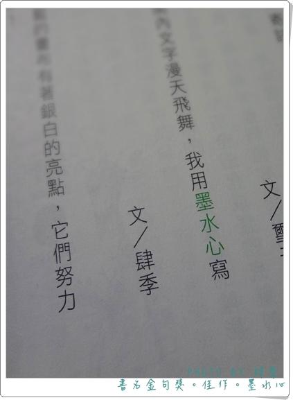 1111月金句-4.jpg