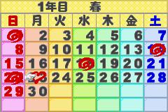牧場物語女生版_16.bmp