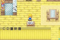 牧場物語女生版_04.bmp