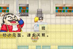 牧場物語女生版_03.bmp