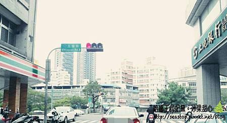 台中自立街即五權路口