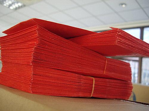 紅包疊好.jpg