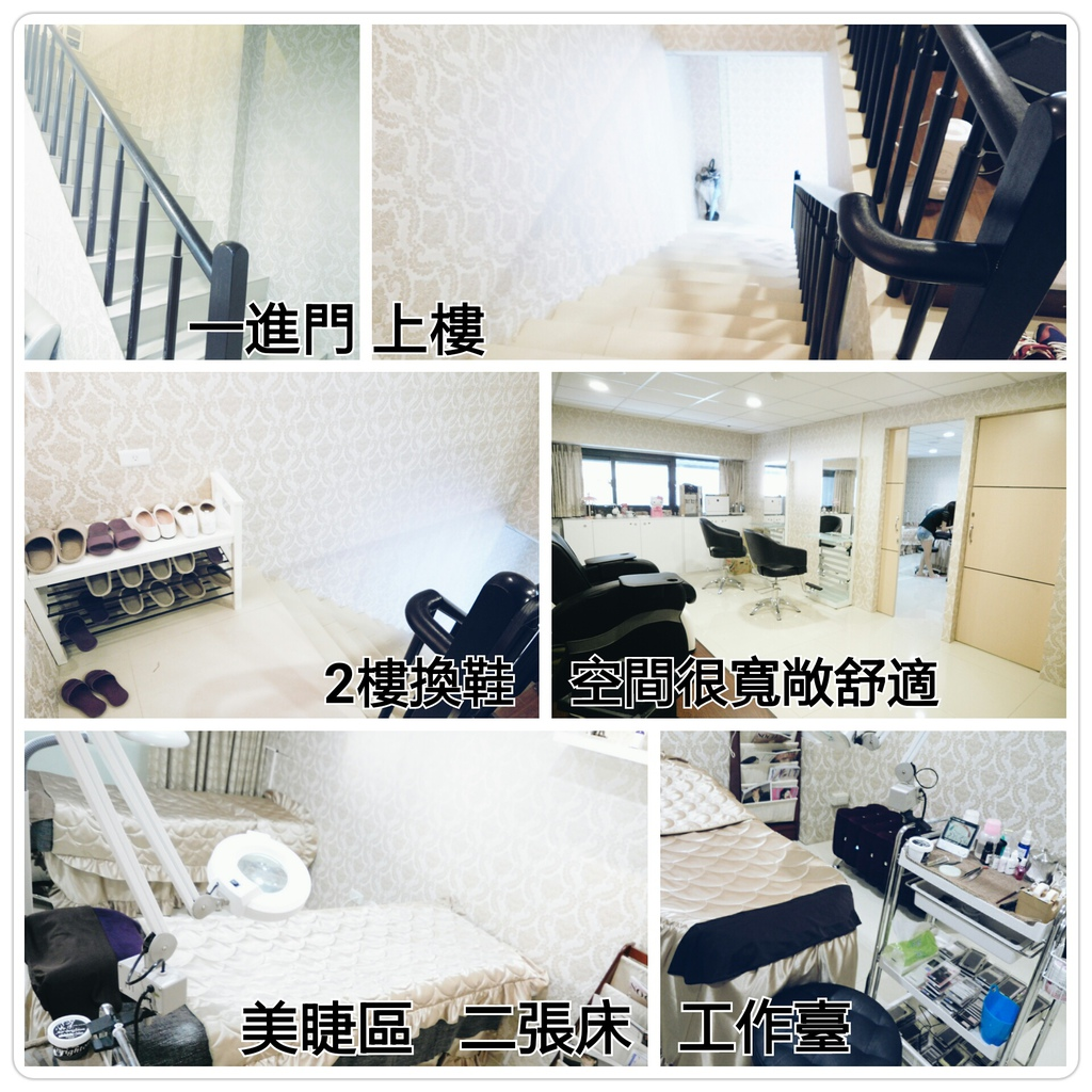 PhotoGrid_1431804854903.jpg