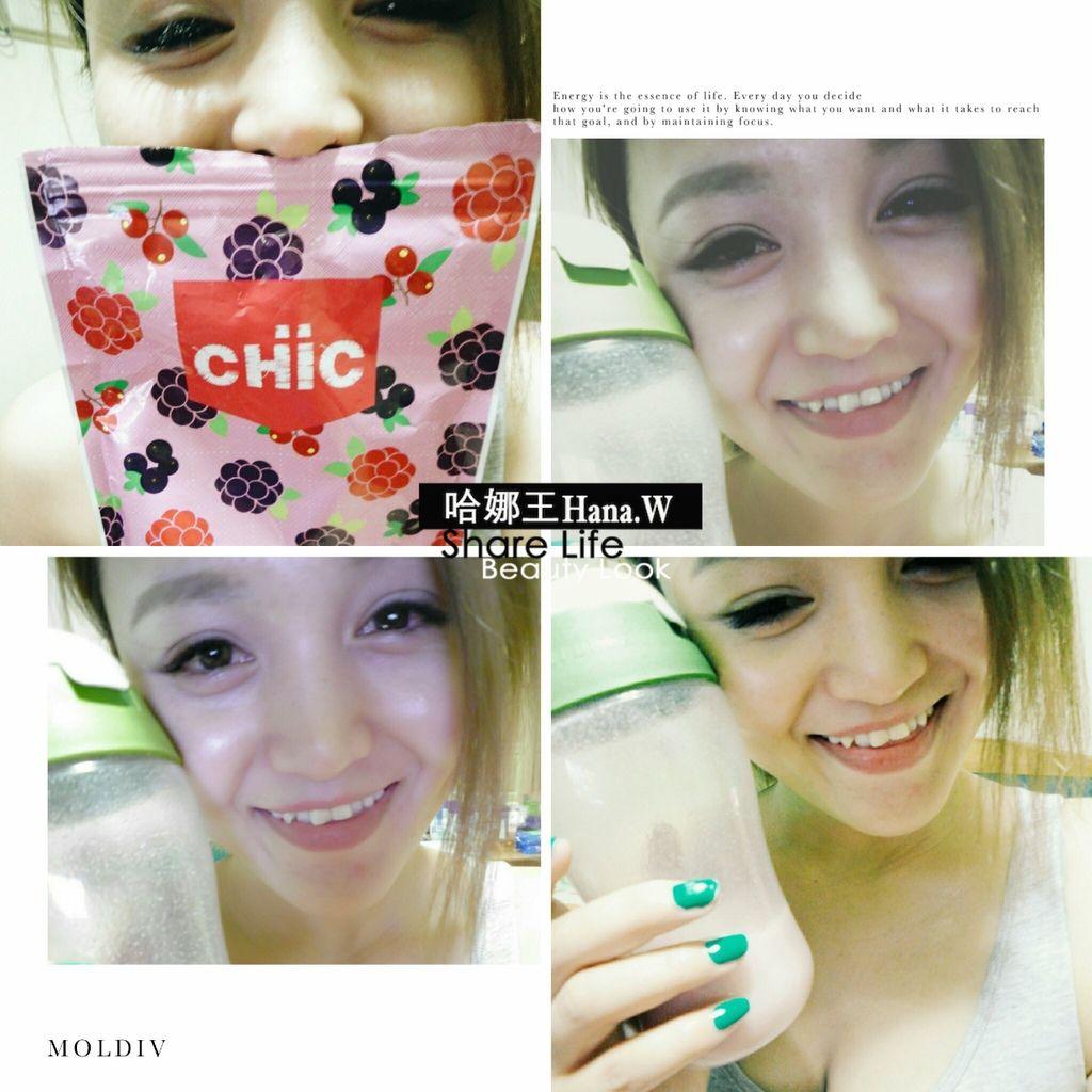 2015-05-23-23-42-48_deco.jpg