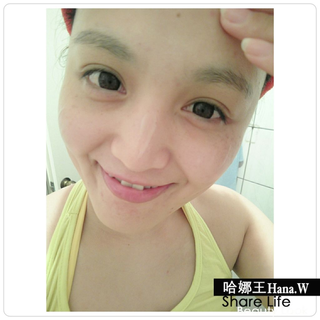 PhotoGrid_1434886044691.jpg