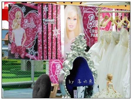 Pinky-Fun Barbie獨家大頭貼