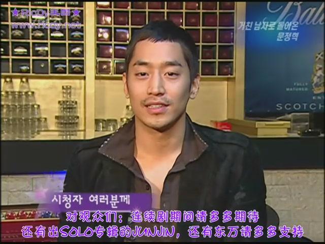 061209 KBS「冬話」拍攝花絮 (Eric)[(004814)16-24-28].JPG