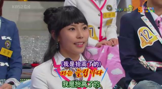 (綜藝) 081108 明星金鐘 (Dongwan)[(016162)15-40-28].JPG