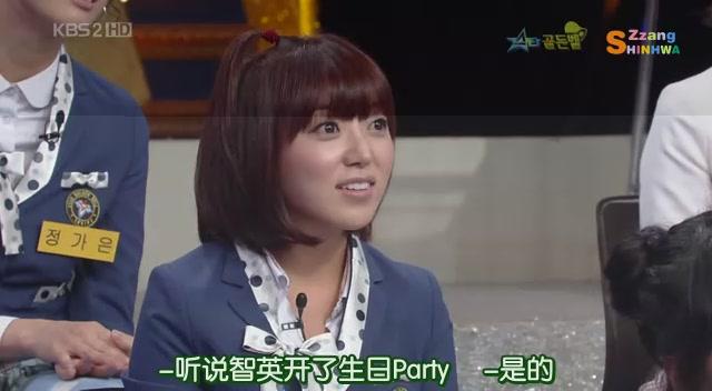 (綜藝) 081108 明星金鐘 (Dongwan)[(019746)15-46-15].JPG