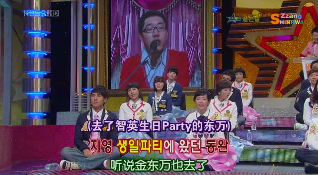 (綜藝) 081108 明星金鐘 (Dongwan)[(019809)15-46-19].JPG