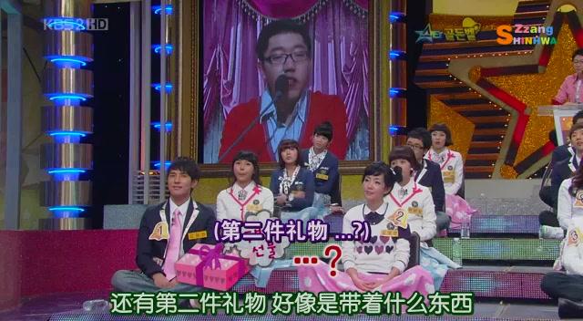 (綜藝) 081108 明星金鐘 (Dongwan)[(020291)15-47-55].JPG