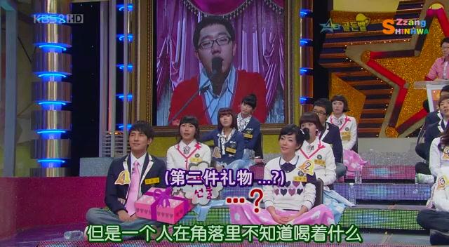 (綜藝) 081108 明星金鐘 (Dongwan)[(020348)15-47-57].JPG