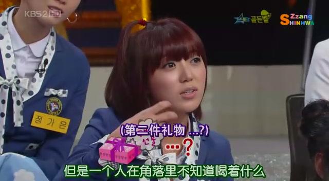 (綜藝) 081108 明星金鐘 (Dongwan)[(020398)15-47-58].JPG