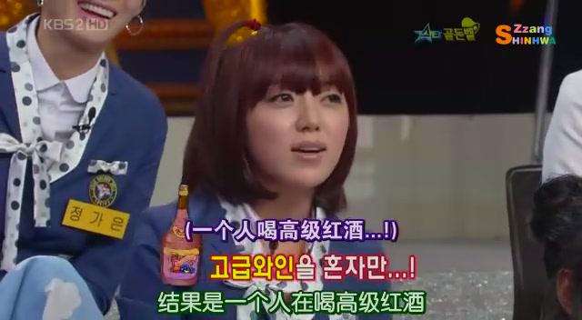 (綜藝) 081108 明星金鐘 (Dongwan)[(020461)15-48-28].JPG