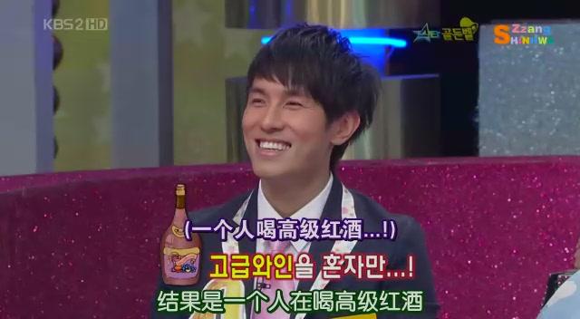 (綜藝) 081108 明星金鐘 (Dongwan)[(020515)15-48-30].JPG