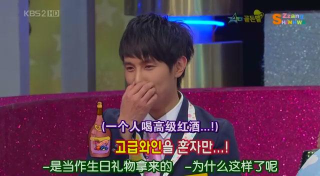 (綜藝) 081108 明星金鐘 (Dongwan)[(020573)15-48-32].JPG