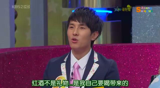 (綜藝) 081108 明星金鐘 (Dongwan)[(020693)15-49-32].JPG