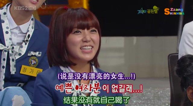 (綜藝) 081108 明星金鐘 (Dongwan)[(020931)15-49-40].JPG