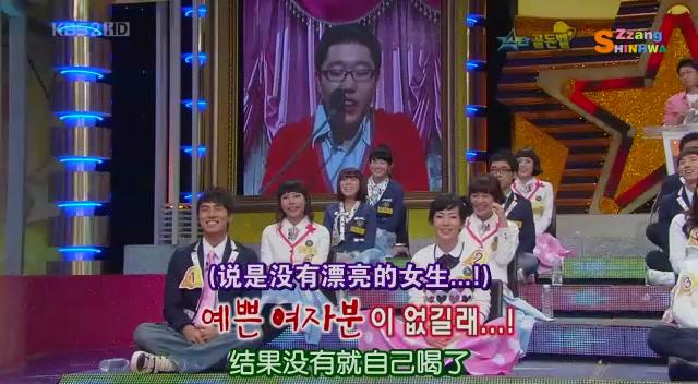 (綜藝) 081108 明星金鐘 (Dongwan)[(021018)15-49-43].JPG
