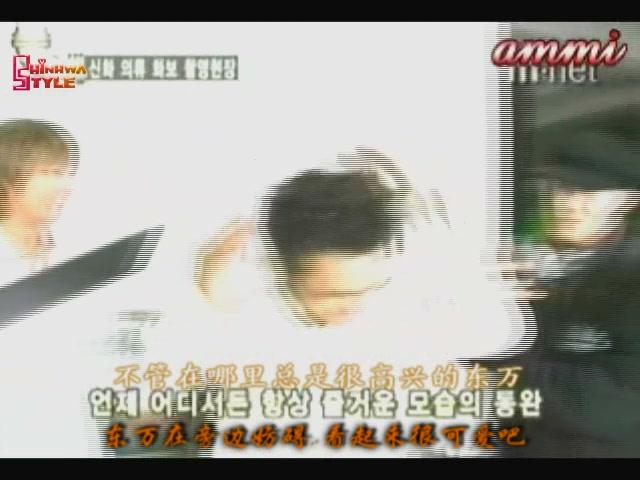 030129 Mnet 神話代言2Bfree CF Photosite[(002166)16-48-42].JPG