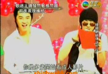 070828 娛樂新聞台 Junjin生日會報導 (Junjin)[(012557)14-32-12].JPG