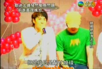 070828 娛樂新聞台 Junjin生日會報導 (Junjin)[(012937)14-32-47].JPG