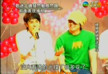 070828 娛樂新聞台 Junjin生日會報導 (Junjin)[(013150)14-33-50].JPG