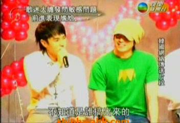 070828 娛樂新聞台 Junjin生日會報導 (Junjin)[(013208)14-34-32].JPG