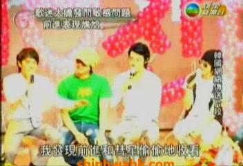 070828 娛樂新聞台 Junjin生日會報導 (Junjin)[(013411)14-34-39].JPG