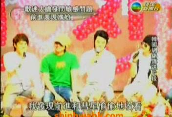 070828 娛樂新聞台 Junjin生日會報導 (Junjin)[(013428)14-34-39].JPG