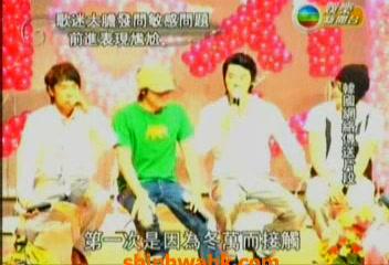 070828 娛樂新聞台 Junjin生日會報導 (Junjin)[(013813)14-37-40].JPG