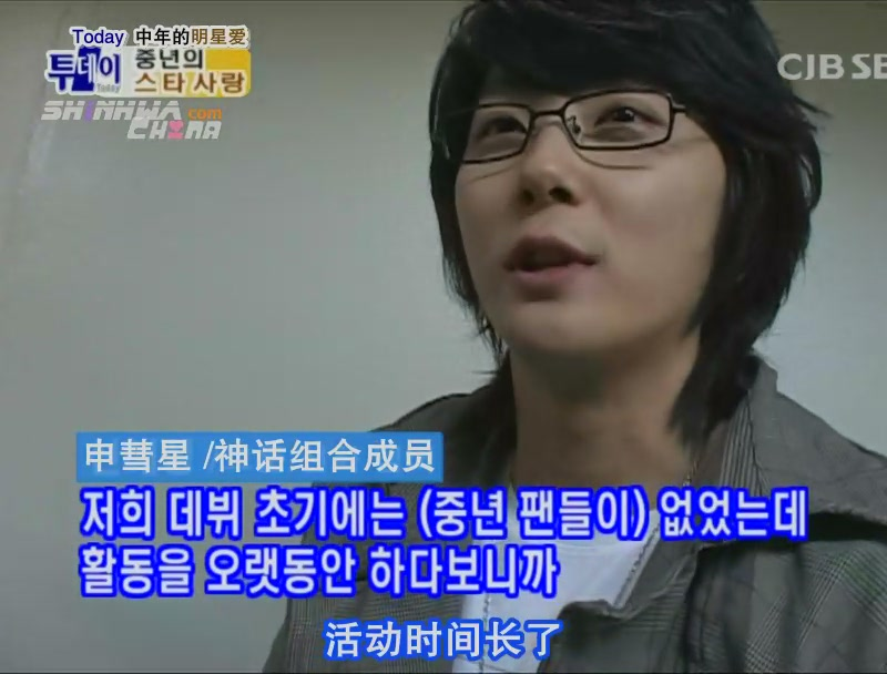 070214 SBS Today中年的明星愛 星人探班 (Hyesung)[(005332)15-24-26].JPG