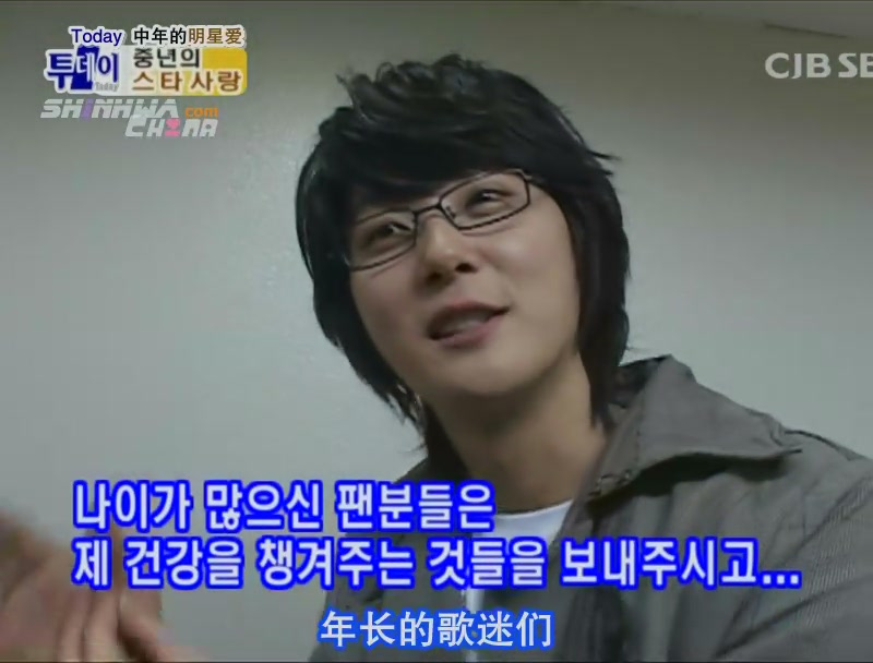 070214 SBS Today中年的明星愛 星人探班 (Hyesung)[(005759)15-24-41].JPG