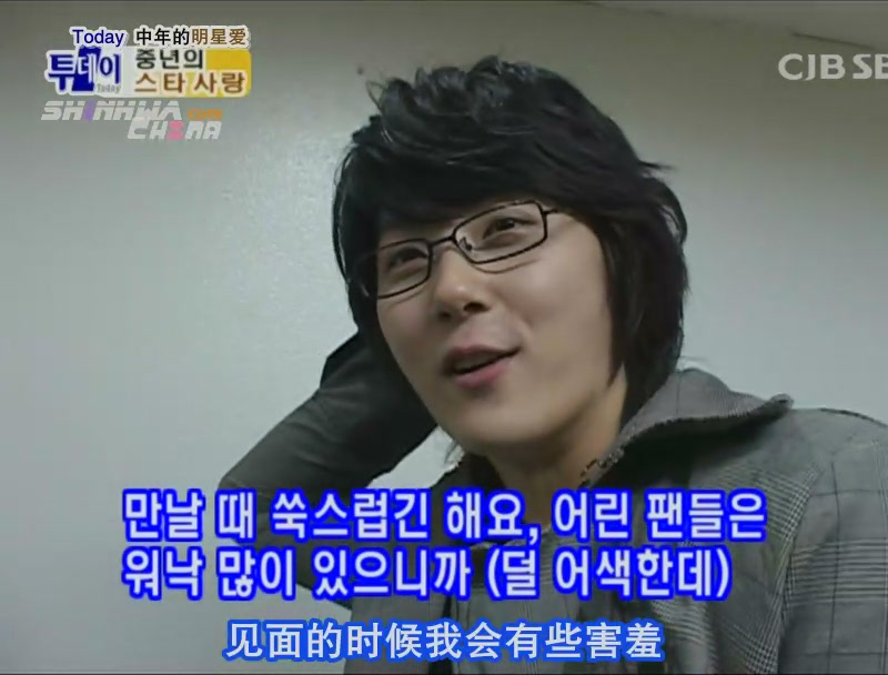070214 SBS Today中年的明星愛 星人探班 (Hyesung)[(006076)15-24-51].JPG