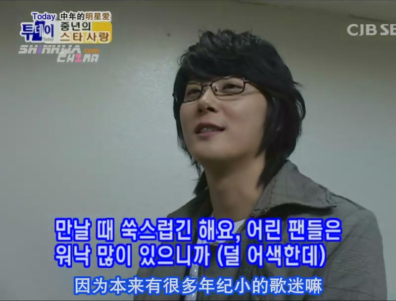 070214 SBS Today中年的明星愛 星人探班 (Hyesung)[(006126)15-24-53].JPG