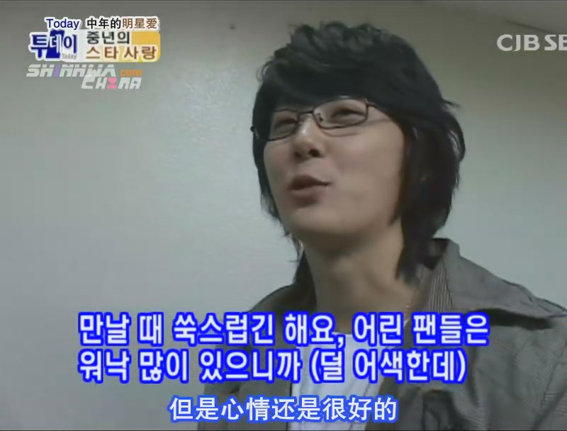070214 SBS Today中年的明星愛 星人探班 (Hyesung)[(006288)15-24-58].JPG