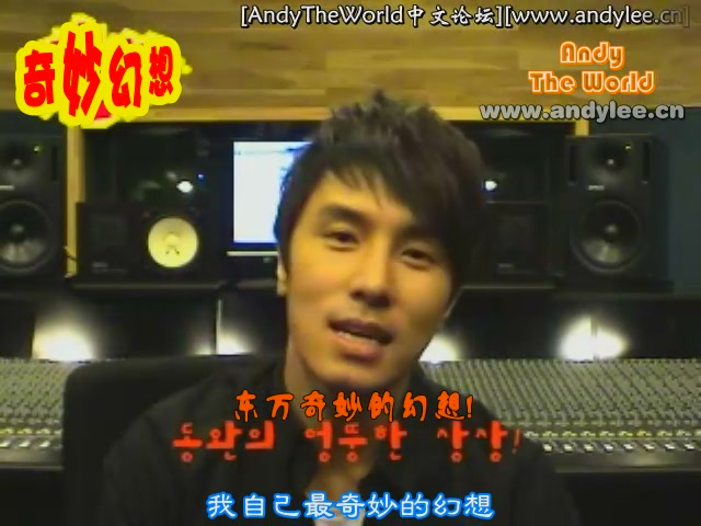 071204 Andy 1ST Single Event[(000192)21-24-00].JPG