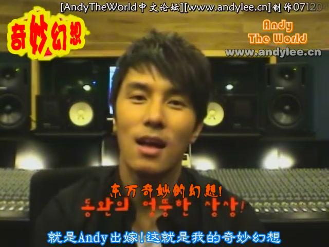 071204 Andy 1ST Single Event[(000238)21-24-01].JPG