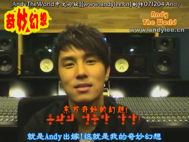 071204 Andy 1ST Single Event[(000275)21-24-02].JPG