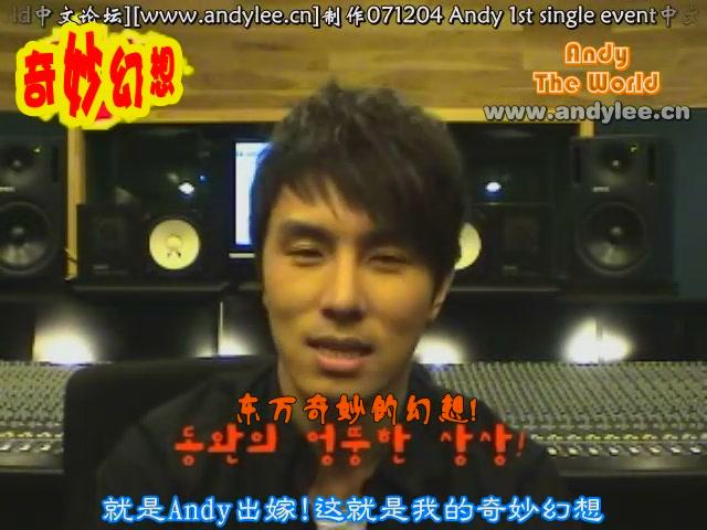 071204 Andy 1ST Single Event[(000345)21-24-05].JPG