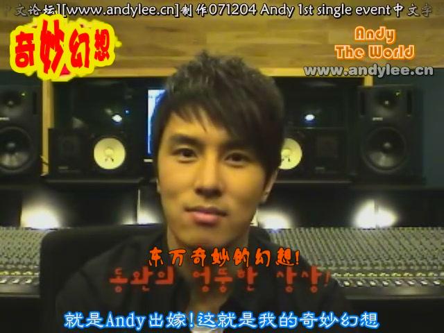 071204 Andy 1ST Single Event[(000359)21-24-05].JPG