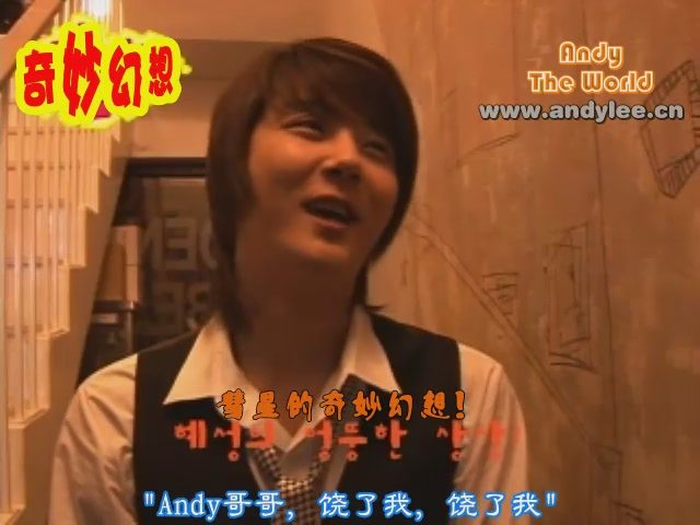 071204 Andy 1ST Single Event[(001694)21-24-35].JPG